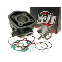 cylinder kit Naraku 70cc for Minarelli horizontal LC NK102.76 für Benelli 491 Replica 50 ND0200P 2003, 2,7 PS, 2 kw